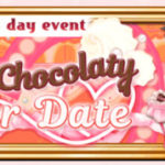 Event Info – The Cinderella Contract – Sweet & Chocolaty Winter Date