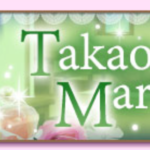 Walkthrough – My Forged Wedding Party – His Feelings – Takao Maruyama