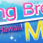 Event Walkthrough – Liar Uncover the Truth – Spring Break Madness