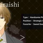 Walkthrough – Office Lover – Henri Shiraishi