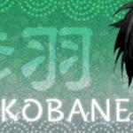 Walkthrough – Mononoke Kiss+ – Hikobane
