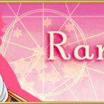 Walkthrough – Wizardess Heart – Randy March