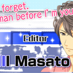 Walkthrough – Sweet Scandal R – Masato Shii