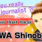 Walkthrough – Sweet Scandal R – Shinobu Suwa