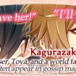Walkthrough – Seven Hotties, All My Husbands – Haruto & Toya Kagurazaka