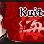 Walkthrough – Destiny Ninja 2 – Kaito
