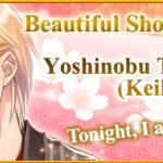 Walkthrough – Destined to Love – Keiki (Yoshinobu Tokugawa)