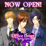 Office Lover 1 Remake Now Available