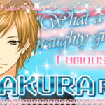 Walkthrough – My Sweet Proposal – Sakura Ryoichi