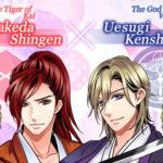 Walkthrough – Samurai Love Ballad Party – Takeda Shingen v Uesugi Kenshin