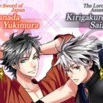 Walkthrough – Samurai Love Ballad Party – Sanada Yukimura v Kirigakure Saizo
