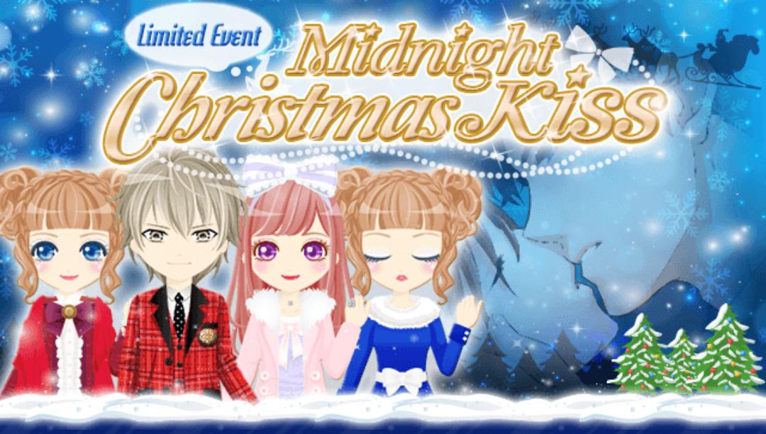 Midnight Christmas Kiss