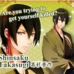 Walkthrough – Destined to Love – Shinsaku Takasugi