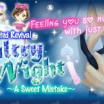 Revival Event Info – Office Lover 2 – Sultry Night