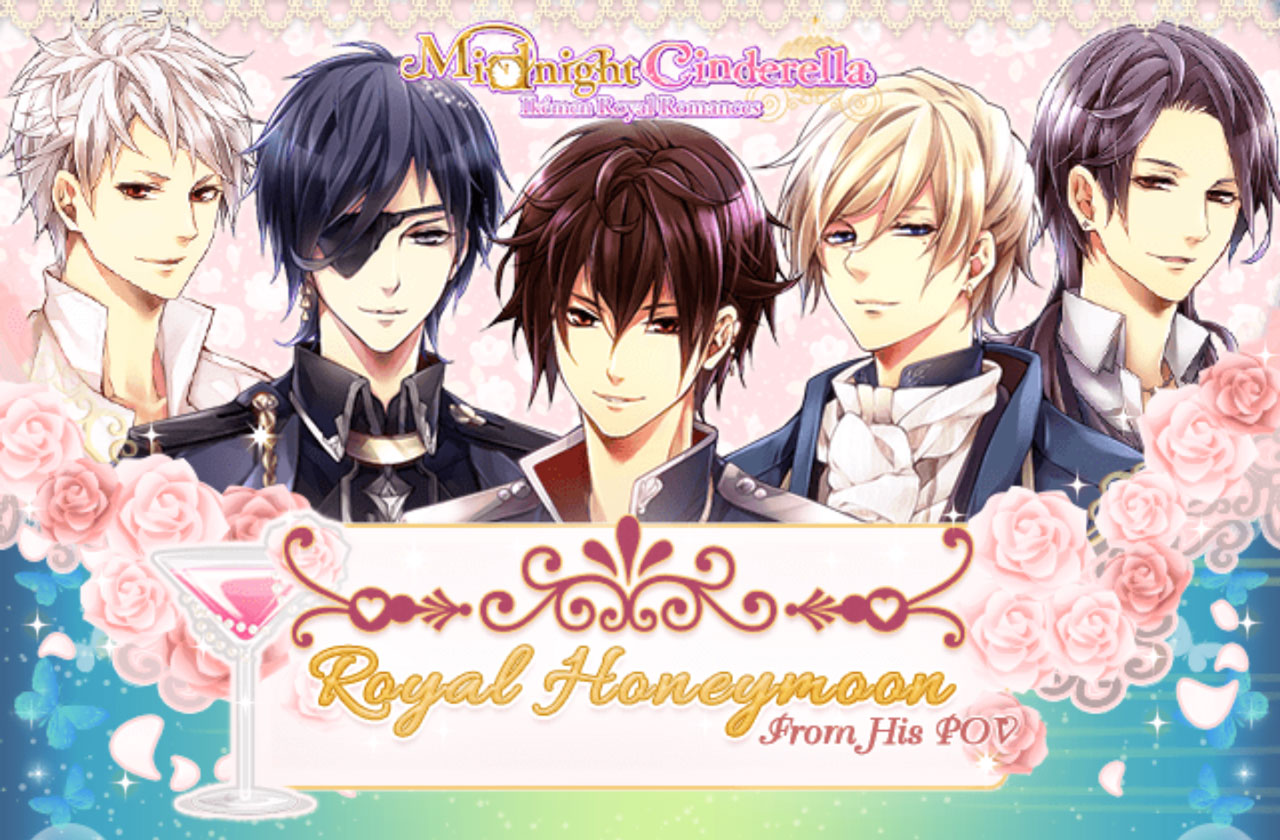 Royal Honey Moon Title Graphic