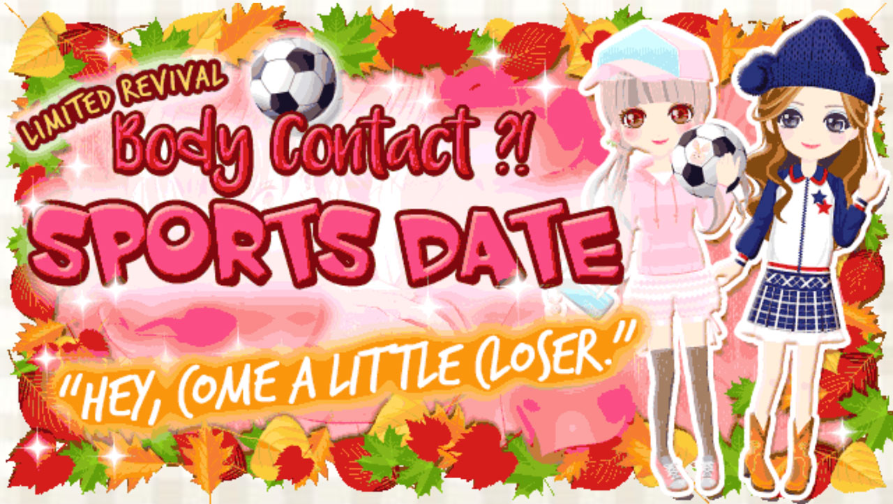 Sports Date Title Graphic