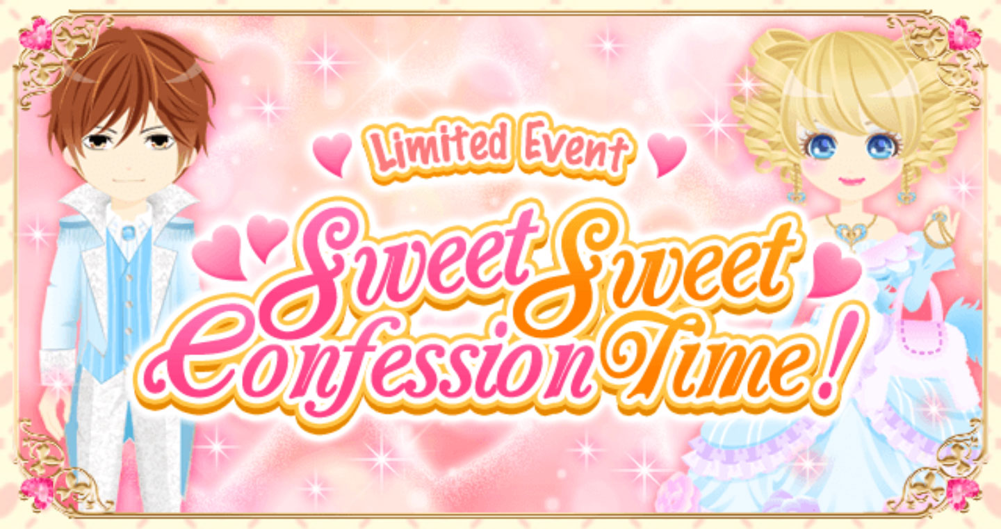 Rental Boyfriends Sweet Sweet Confession Time Title