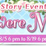 Event – Ikemen Sengoku – If We Were Married