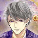 Walkthrough – Ikemen Sengoku – Mitsunari Ishida