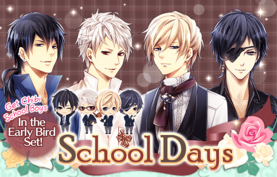 School Days Pt. 1 image