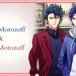 Walkthrough – Love Tangle – Maxim Morozoff vs Alexey Morozoff