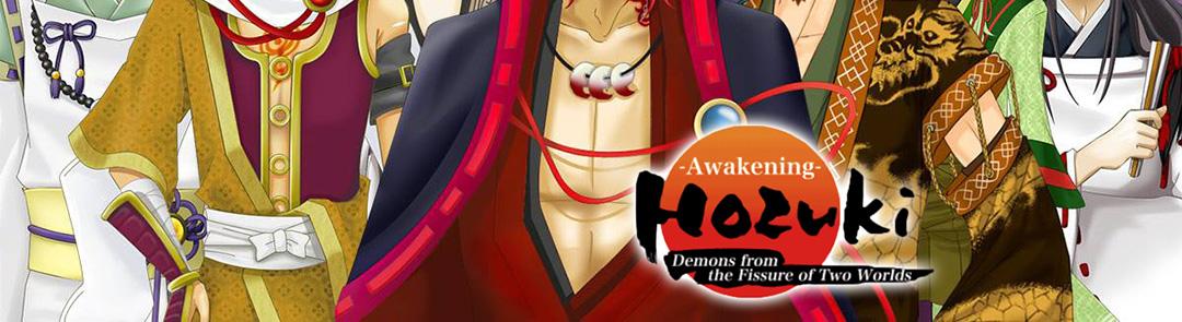 Hozuki Awakening Banner