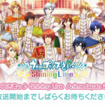 Utano☆Princesama Shining Live Has Big Things Coming to the Game in April