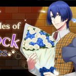 "Utano☆Princesama Shining Live Releases Limited Event ""The Case Files of Tokilock Holmes"""