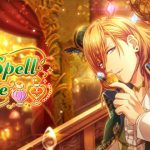 "Utano☆Princesama Shining Live to Release Limited Event ""Cast a Spell on Me"""
