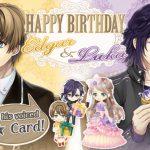 "Ikemen Revolution Limited Event ""Happy Birthday Edgar and Luka"" Starts August 15th"
