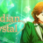 "Utano☆Princesama Shining Live Releases Limited Event ""Viridian Crystal"""