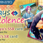 """Ayakashi: Romance Reborn Event """"Essays of Indolence"""" Releases Today"""